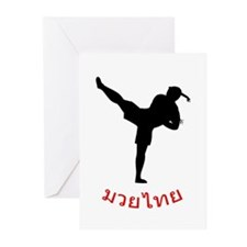 Muay Thai Greeting Cards (Pk of 10)