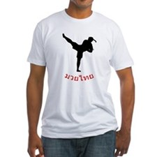 Muay Thai Shirt