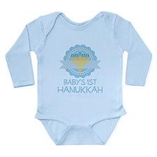 Baby's 1st Hanukkah Boys Onesie Romper Suit