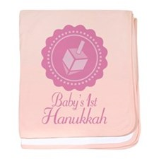 Baby's 1st Hanukkah Girls baby blanket