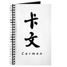 Carmen Journal
