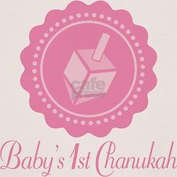 Baby's 1st Chanukah Tee