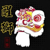 Chinese dance T-shirts