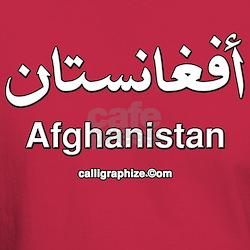 Afghanistan Arabic Calligraphy T-Shirt