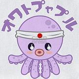 Japanese anime Bib