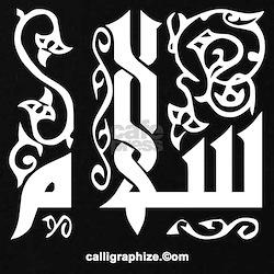 Peace Arabic Calligraphy T-Shirt