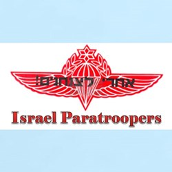 Israel Paratroopers T-Shirt