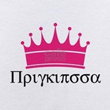 Greek princess Baby Bodysuits