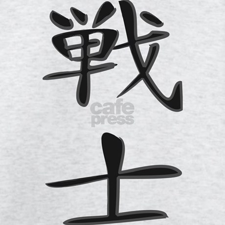 fighter kanji symbol tshirt by soora