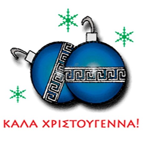 NEW   MERRY CHRISTMAS IN GREEK Ornamen by kefiandcake zuxn3fJU