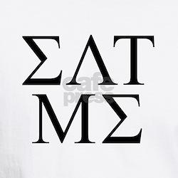 EAT ME GREEK FRAT FRATERNITY Shirt