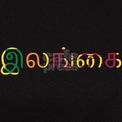 Sri Lanka (Tamil) Tee