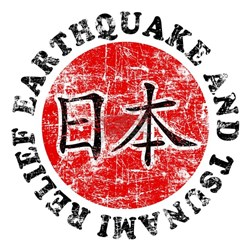 Hope for Japan Tee