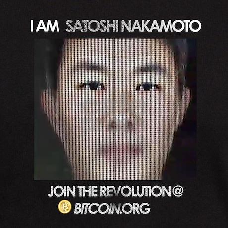 App for BitCoin Mining