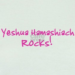 Yeshua HaMashiach ROCKS! T