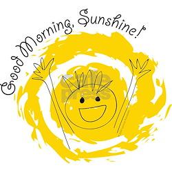 good morning sunshine mug   3fside 3dback 26height 3d250