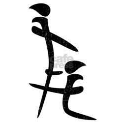 Chinese Symbol - Blowjob Shirt