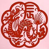 Chinese dragon t shirts Performance Dry T-Shirts
