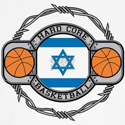 Israel Basketball Tee