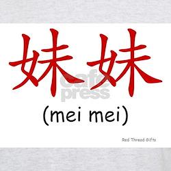 Mei Mei (Chinese Char. Red) Ash Grey T-Shirt