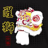 Chinese dance T-shirts