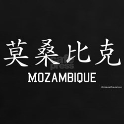 Mozambique in Chinese Tee