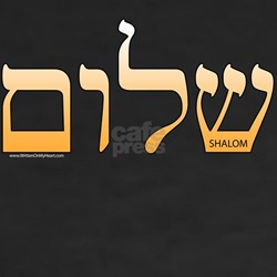 """""""Shalom, in Hebrew"""" T-Shirt"""