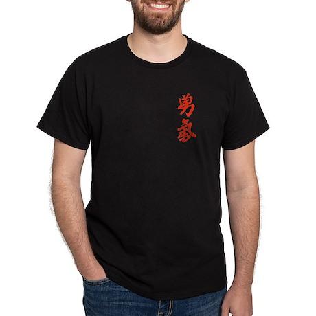 Japanese Symbol T-shirt Kanji Courage - Pocket Tee