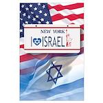 New York Loves Israel Large Poster