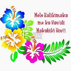how to say happy new year in hawaiian language 2017 - Merry Christmas In Hawaiian Language